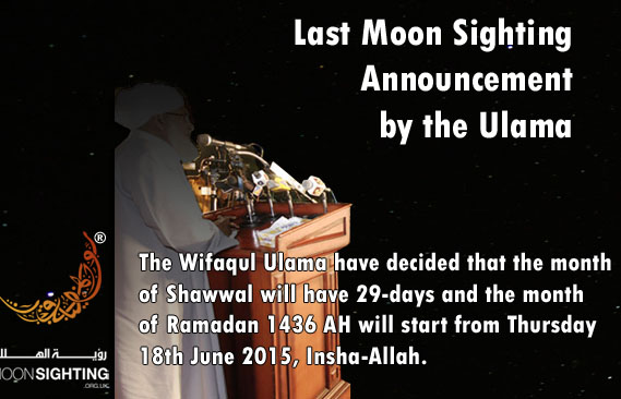 Last Moon Sighting Announcement