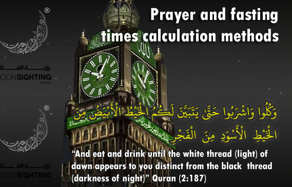 Prayer & Fasting time calculations