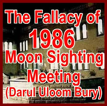 The Fallacy of 1986 MS Meeting Bury