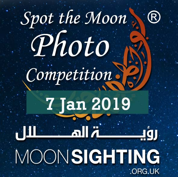 HilalCompetition 2019 01 07 App1