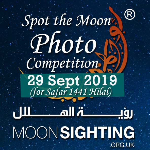 HilalCompetition 2019 09 29 App1